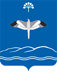 Дуван-Мечетлинский сельсовет муниципального района