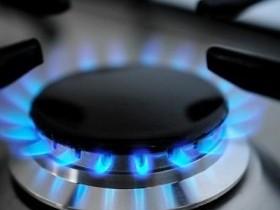 Филиал ПАО «Газпром газораспределение Уфа» в с. Месягутово напоминает: